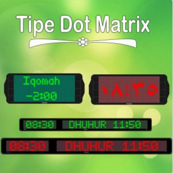 seri-dot-matrix