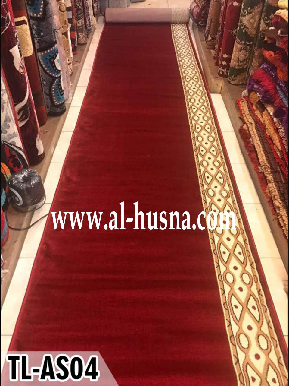 karpet masjid Al Aqsa al husna
