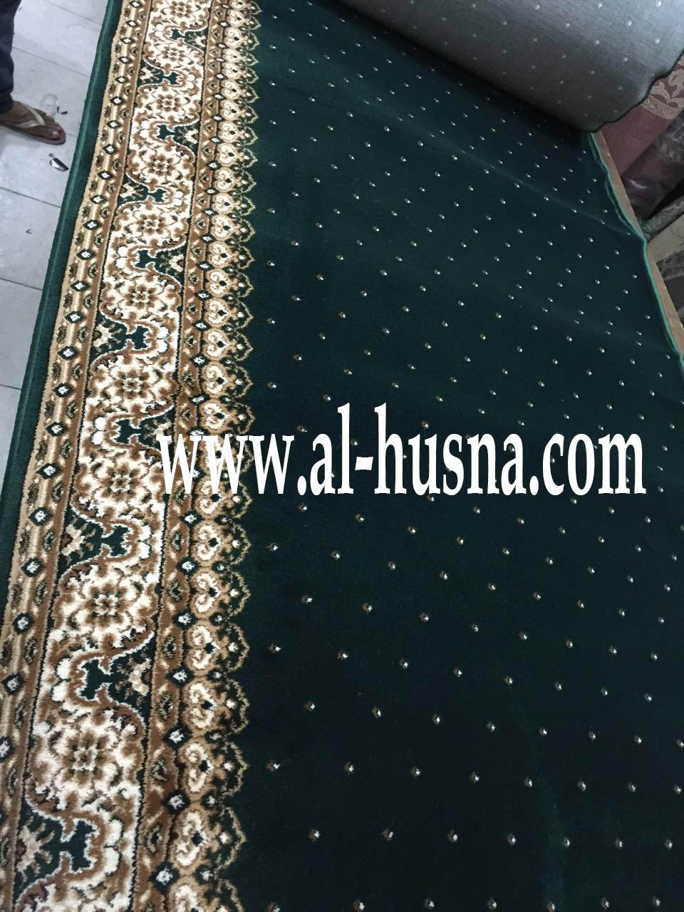 karpet masjid Al Magbul al husna